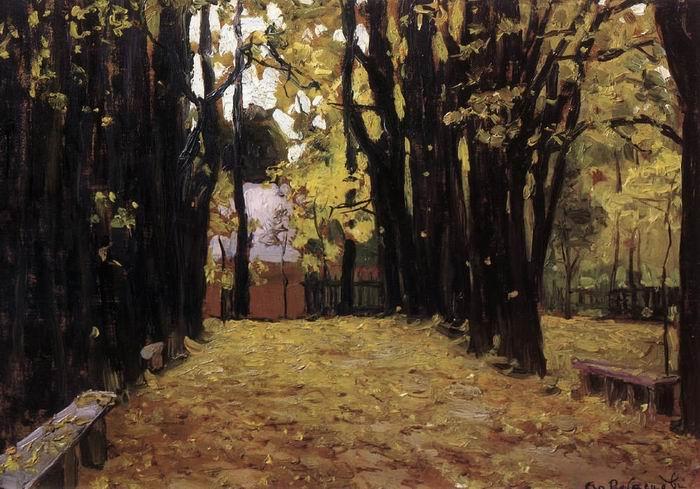 Картинки закат осенью